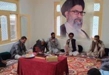 اسلامی تحریک پاکستان گلگت بلتستان کا اہم اجلاس سکردو میں منعقد