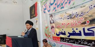 شیعہ علماء کونسل پاکستان ضلع خیرپور کے زیر اہتمام عظمت سیدہؑ کانفرنس
