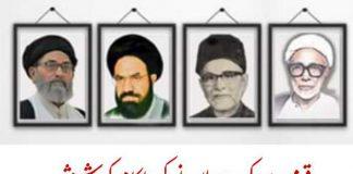 قومی دن کو جھنجلانے کی ناکام کوشش امداد علی گھلو