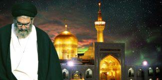 امام رضا ؑ کا مقدس خانوادہ کسی بھ تعارف کا محتاج نہیں ولادت امام رضا پر قائد ملت کا پیغام