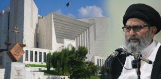 حکومت ملک میں آئین کی بالادستی اور قانون کی حکمرانی کو یقینی بنائے قائد ملت جعفریہ پاکستان