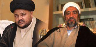 شہید علامہ حسن ترابی ملت تشیع کے ساتھ ساتھ ریاست پاکستان کے بھی محسن تھے ۔ علامہ ناظر عباس تقوی
