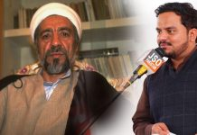شہید علامہ حسن ترابی ایک عہد ساز شخصیت مرکزی صدر جعفریہ اسٹوڈنٹس