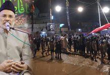 کراچی شہر کی حالت ابتر ہے محرم الحرام کے پیش نظر جلد انتظامات مکمل کئے جائیں