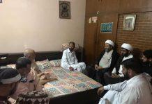 شیعہ علماء کونسل کے وفد کی وظائف کاظمی کی عیادت