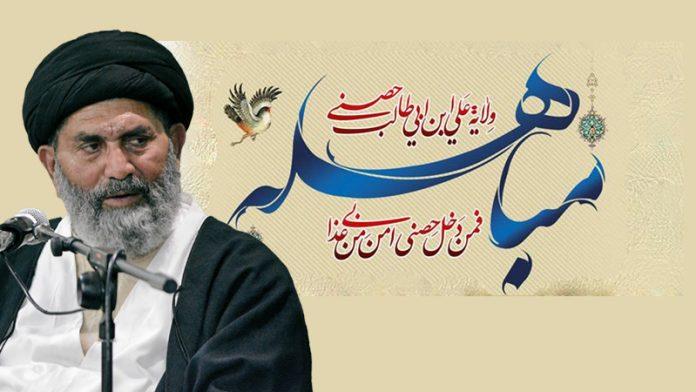 یوم مباہلہ کی مناسبت سے قائد ملت جعفریہ پاکستان علامہ سید ساجد علی نقوی کا پیغام