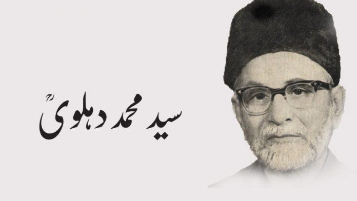 سید محمد دہلوی مرحوم برصغیر کے خطیب اعظم اور بلند پایہ عالم دین تھے ،قائد ملت جعفریہ علامہ ساجد نقوی