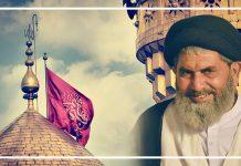 یوم غدیر تاریخ اسلام میں خاص اہمیت رکھتا ہے،قائد ملت علامہ ساجد نقوی