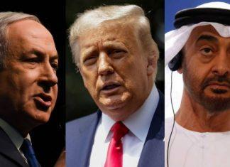 امارات کی اسرائیل دوستی، امتِ مسلمہ اور قبلہ اول کے ساتھ خیانت تحریر:محمد ثقلین واحدی