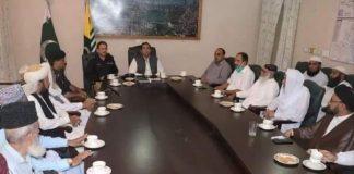 شیعہ علما کونسل آزاد کشمیر کے وفد کی ڈی سی آزاد کشمیر سے ملاقات