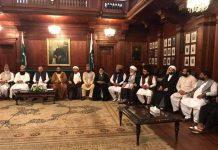 سازشی عناصر کو ناکام کرنا ہوگا شیعہ سنی قائدین کی اتحاد و وحدت کے لئے خدمات قابل تحسین