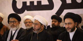 علماء امامیہ کی بھوجانی ہال کراچی میں پریس کانفرنس ملک کی موجودہ صورتحال پر گفتگو