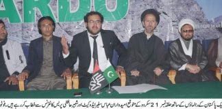 اسلامی تحریک پاکستان اسکردو کے رہنماؤں کی پریس کانفرنس