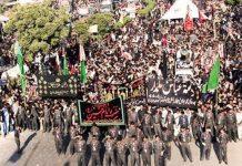 کراچی اربعین امام حسینؑ کا جلوس برآمد لاکھوں شیعہ سنی عوام شریک