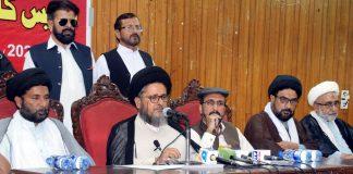 شیعہ علماء کونسل پاکستان شمالی پنجاب نے ۱۶ نکاتی مطالبات سامنے رکھ دئے