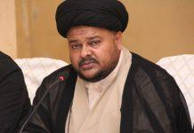 سندھ بھر میں عزاداروں پر سے ٰٖFIR ختم کی جائیں شیعہ علماء کونسل پاکستان سندھ