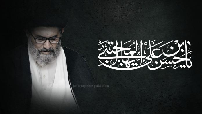 اتحاد امہ کےلئے حضور اکرم اور نواسہ رسول حضرت امام حسن ؑ کی سیرت پر عمل پیرا ہونا ہوگا،