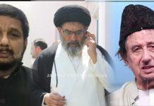 قائد ملت جعفریہ پاکستان کی حجۃ الاسلام علامہ قلب صادق کی وفات پر فرزند سے تعزیت