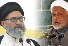 قائد ملت جعفریہ پاکستان کی علامہ محمد عباس سے ان کی اہلیہ کی وفات پر تعزیت
