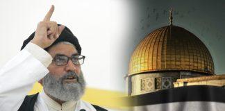 اسرائیل کا وجود ناجائز،غیر قانونی اور غاصبانہ ہے اور یہی اسکی پہچان ہے، علامہ ساجد نقوی