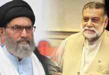 میرظفراللہ جمالی سیاست میں رواداری کی روشن مثال تھے،قائد ملت جعفریہ پاکستان علامہ ساجد نقوی