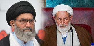 آیت اللہ حاج شیخ محمد یزدی کی رحلت پر قائد ملت جعفریہ پاکستان کا اظہار افسوس