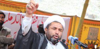 سانحہ مچھ :جب تک مطالبات تسلیم نہیں ہونگے احتجاج جاری رہے گا، علامہ عارف