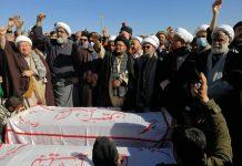شہدائے مچھ کوئٹہ کی نماز جنازہ ادا کردی گئی شیعہ علماء کونسل پاکستان کا وفد بھی شریک