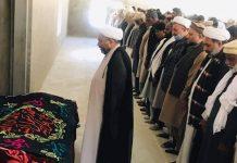 علامہ فرحت جوادی کے والد کی نمازہ جنازہ ادا کردی گئی