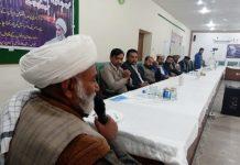 شہید قاسم سلیمانی کی برسی کے موقع پہ شیعہ علماء کونسل پاکستان کی گول میز کانفرنس