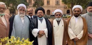شیعہ علماء کونسل پاکستان سندھ کا وفد سندھ ہائیکورٹ پہنچ گیا