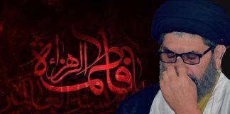 دُخترپیغمبر ِگرامی کی ذات ِمبارکہ، عالم ِاسلام کے لئے نمونہ عمل ہے۔قائد ملت جعفریہ علامہ ساجدنقوی