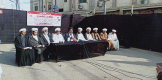 سکھر تا کراچی لانگ مارچ شیعہ علماء کونسل پاکستان سندھ کی پریس کانفرنس