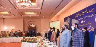 علامہ عارف واحدی کاعظیم الشان علمامشائخ کانفرنس میں شرکت کی اورخطاب کیا