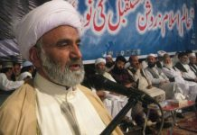 انقلاب اسلامی ایران۔۔ استقامت کی روشن مثال