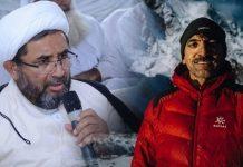 علی سدپارہ کی وفات کی تصدیق علامہ عارف حسین واحدی کا اظہار افسوس