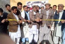نلت نگر میں اسلامی تحریک ضلع نگر کے آفس کا باقاعدہ افتتاح کر دیا گیا۔