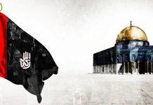 قائدملت جعفریہ پاکستان علامہ ساجد نقوی کی اپیل پر ملک بھر میں یوم القدس منایا گیا