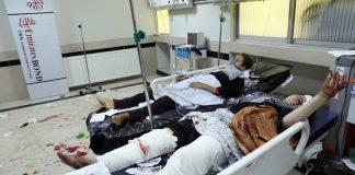 کابل دھماکے میں شہید ہونے والوں کی تعداد 30 ہوگئی