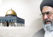 یوم القدس، فلسطینی مظلوموں کی حمایت کا دن ہے،قائد ملت جعفریہ پاکستان علامہ ساجد نقوی