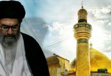 حضرت علی ؑکی ذات کا منفرد پہلو عدل و انصاف کا نفاذ ہے، قائد ملت علامہ ساجد نقوی