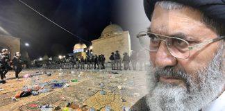 قائد ملت جعفریہ پاکستان علامہ سید ساجد علی نقوی کی بیت المقدس پر حملوں کی شدید مذمت