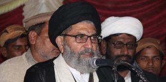 اسلام آفاقی مذہب کے ساتھ مکمل ضابطہ حیات ہے، قائد ملت جعفریہ پاکستان علامہ ساجد نقوی