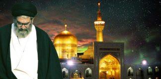 امام رضا ؑ نے دین اسلام کی اساس اور بنیاد کو مستحکم کیا ، قائد ملت جعفریہ پاکستان علامہ ساجد نقوی