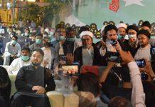 کراچی برسی شہداء و قائدین و تحفظ عزا کانفرنس عزاداری میں رکاوٹ کسی صورت قبول نہیں کرینگے