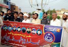 ڈیرہ اسماعیل خان یوم شہدائے پولیس کے موقع پر تقریب میں علامہ رمضان توقیر شریک