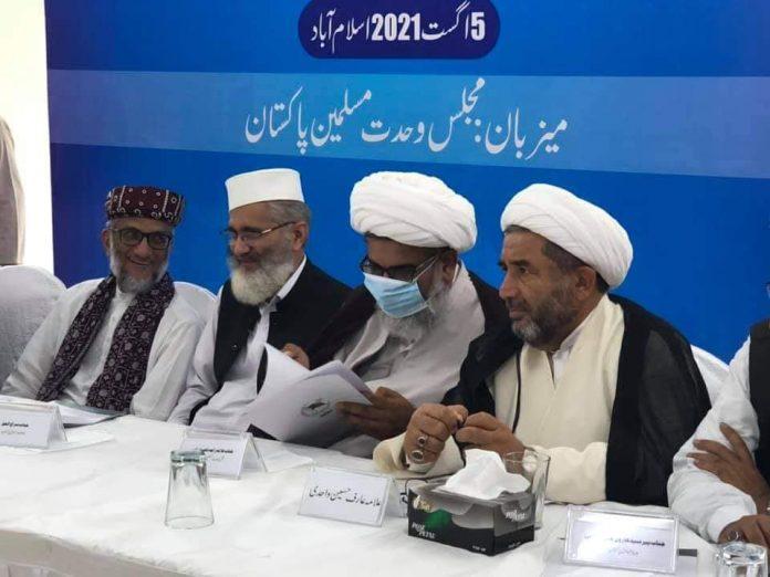 صاحبزادہ ابولخیر زبیر ملی یکجہتی کونسل پاکستان کے صدر منتخب