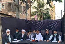 عزاداروں پر تمام ایف آئی آرز فوری ختم کی جائیں، علامہ ناظرتقوی شیعہ علماء کونسل پاکستان