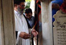 علامہ مفتی جعفر حسین کی اعتدال پسندی' اتحاد' یکجہتی اور تعمیری سوچ ہمارے لئے مشعل راہ ہیں