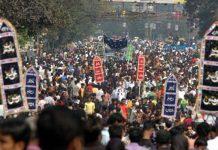 لاہور چہلم شہدائے کربلا پر لاکھوں عزادار جلوس عزا میں شریک
